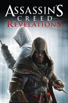 Assassins Creed - Revelations Knives