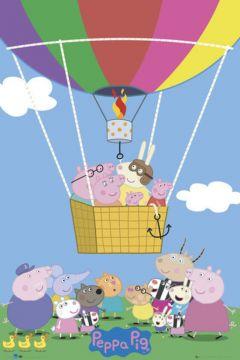 Peppa Pig - Balloon