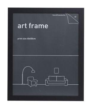 40X50 Frame - Black