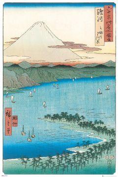 HIROSHIGE - THE PINE BEACH AT MINO