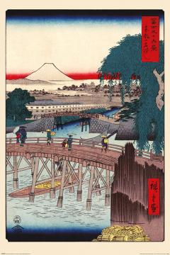 HIROSHIGE - ICHIKOKU BRIDE IN THE EASTERN CAPITAL